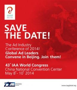 43rd IAA World Congress
