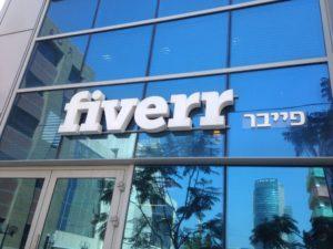 fiverr_iaa_studytour_israel_telaviv_cmo_logo_marketplace